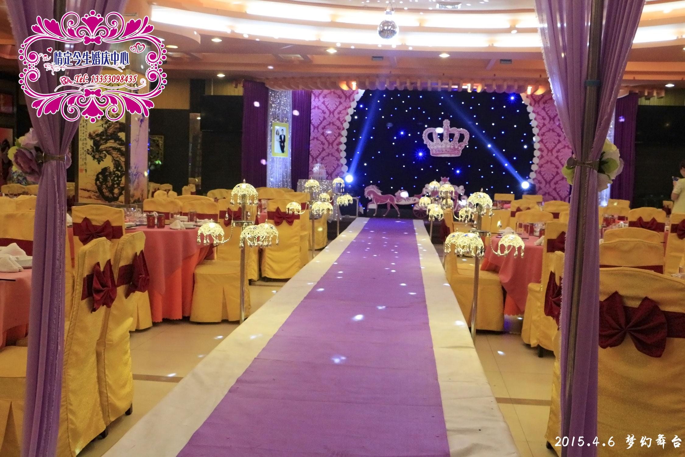 2015年含景区舞台灯光仅5800元(下半年热门优惠套餐)澄海婚礼策划