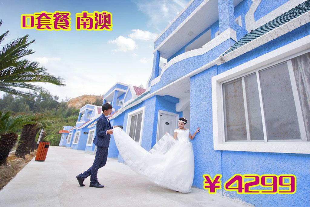 拍婚纱照D套餐澄海婚纱摄影拍婚纱照套餐