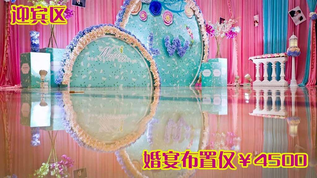 2016年花艺婚礼布置套餐仅¥4500澄海婚礼策划