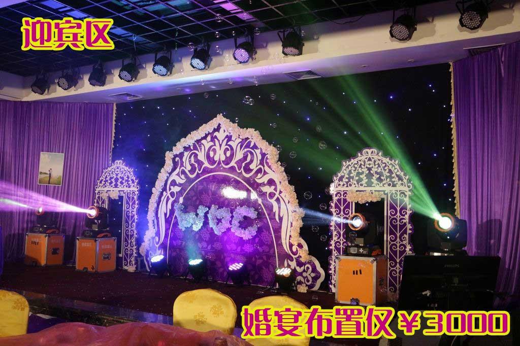 2016年舞台花艺布置套餐仅¥3000澄海婚礼策划