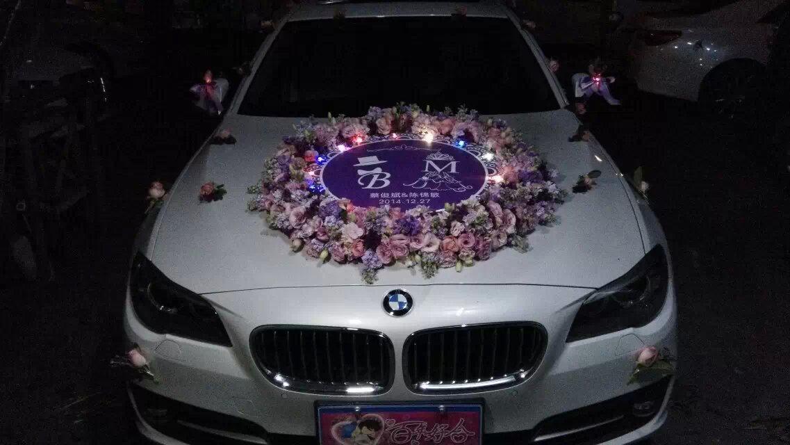 个性婚礼彩车案例006澄海结婚迎亲彩车多少钱